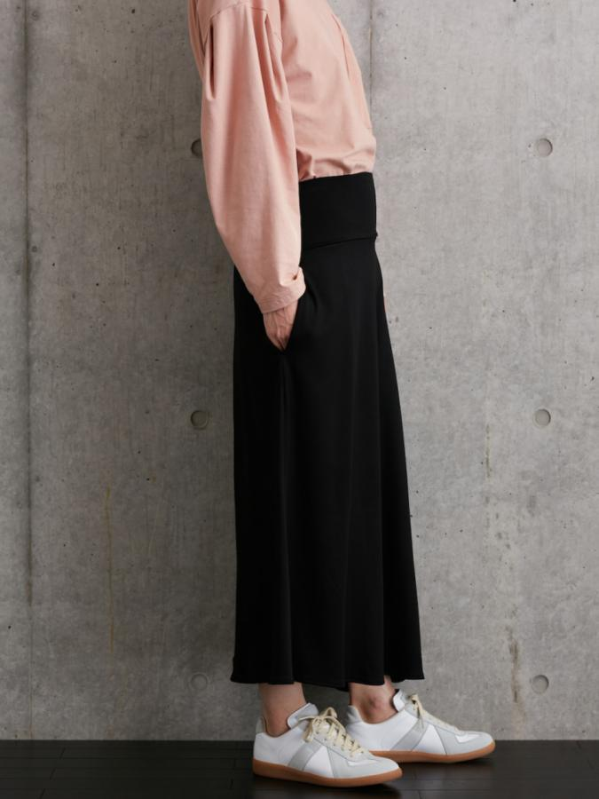 ASYMMETRY HEM SKIRT