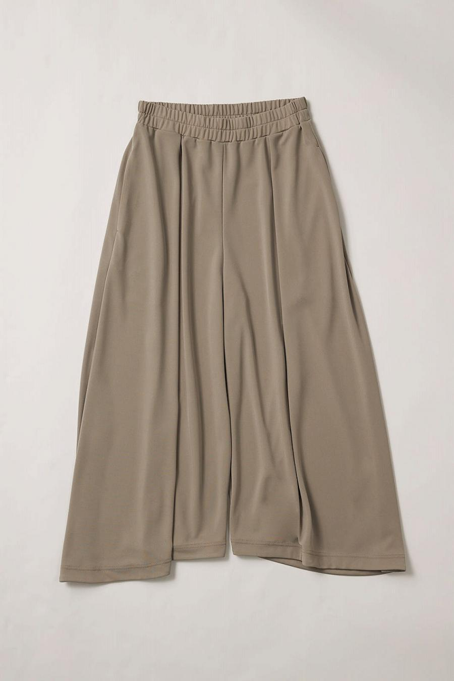 Jersey Flare Pants